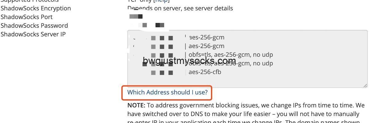 ustmysocks-Which-Address-should-I-use