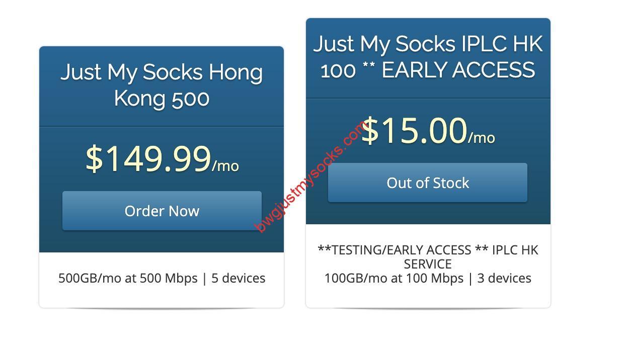 Just My Socks香港IPLC